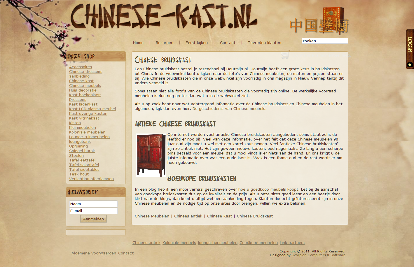 Screenshot_ChineseKast